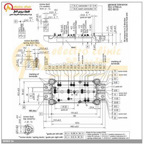 آی جی بی تی دوبل 450 آمپر 1200 ولت SEMIKRON SEMiX703GB126HDs
