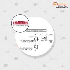 SEMiX904GB126HDs SEMIKRON