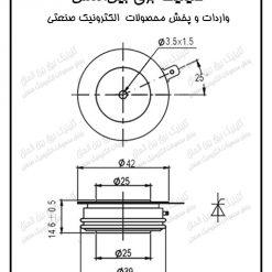 TECHSEM ELECTROCLINIC IRAN