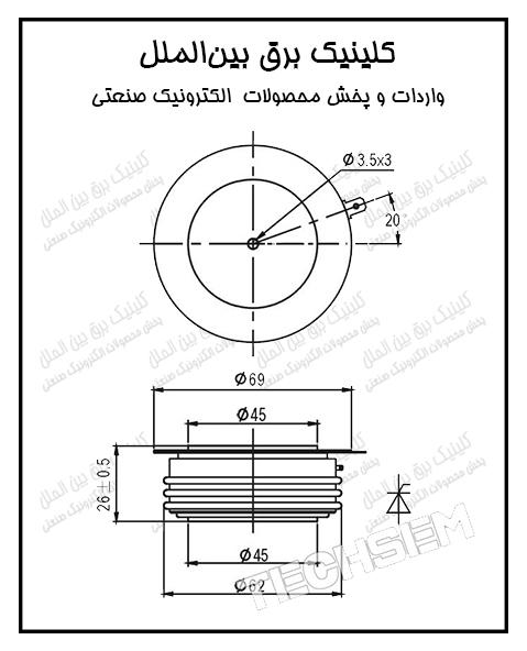 تریستور فست دیسکی 1220 آمپر 1800 ولت Y45KKE