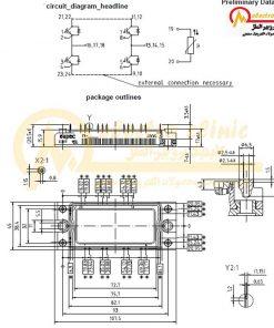F4 50R12KS4 Infineon ELCINTCOM 247x296 - صفحه اصلی