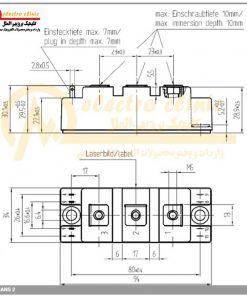 SEMITRANS®2 247x296 - صفحه اصلی
