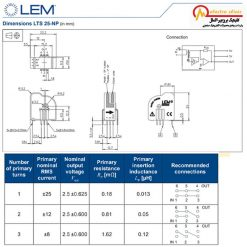 سنسور جریان 25 آمپر LTS 25-NP