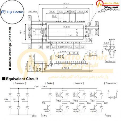 آی جی بی تی هفت تایی 50 آمپر 600 ولت فوجی الکتریک 7MBR50VA060-50