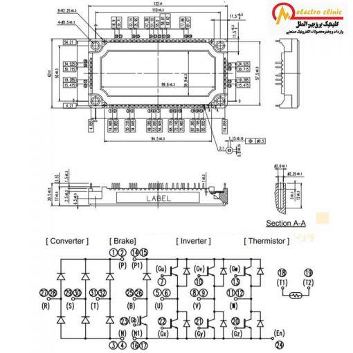 آی جی بی تی هفت تایی 100 آمپر 1200 ولت فوجی الکتریک 7MBR100VR120-50