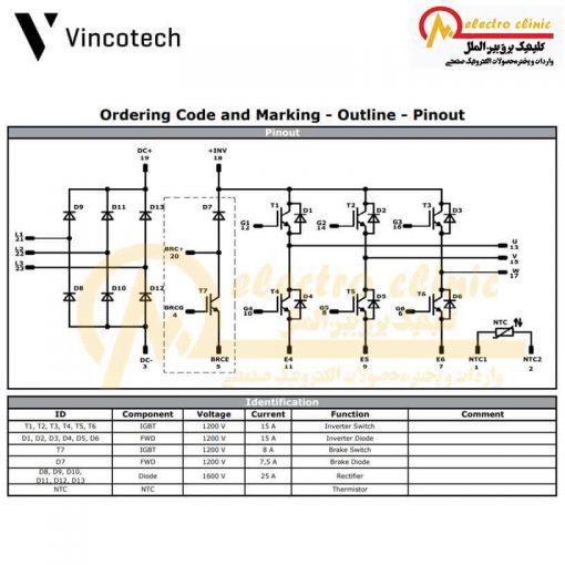 آی جی بی تی 15 آمپر 1200 ولت P840 وینکوتچ Vincotech